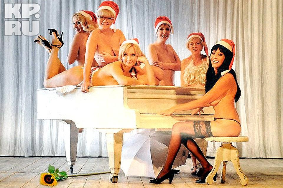 Фото онлайн голые русские актрисы