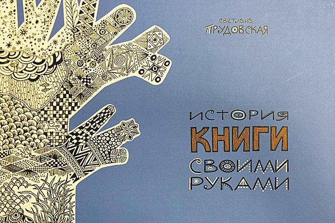 Бунеев русский язык 3 класс 1 часть читать