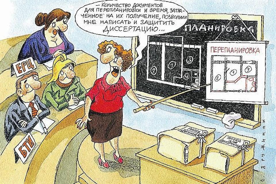 Как узаконить газовое оборудование в днепропетровске