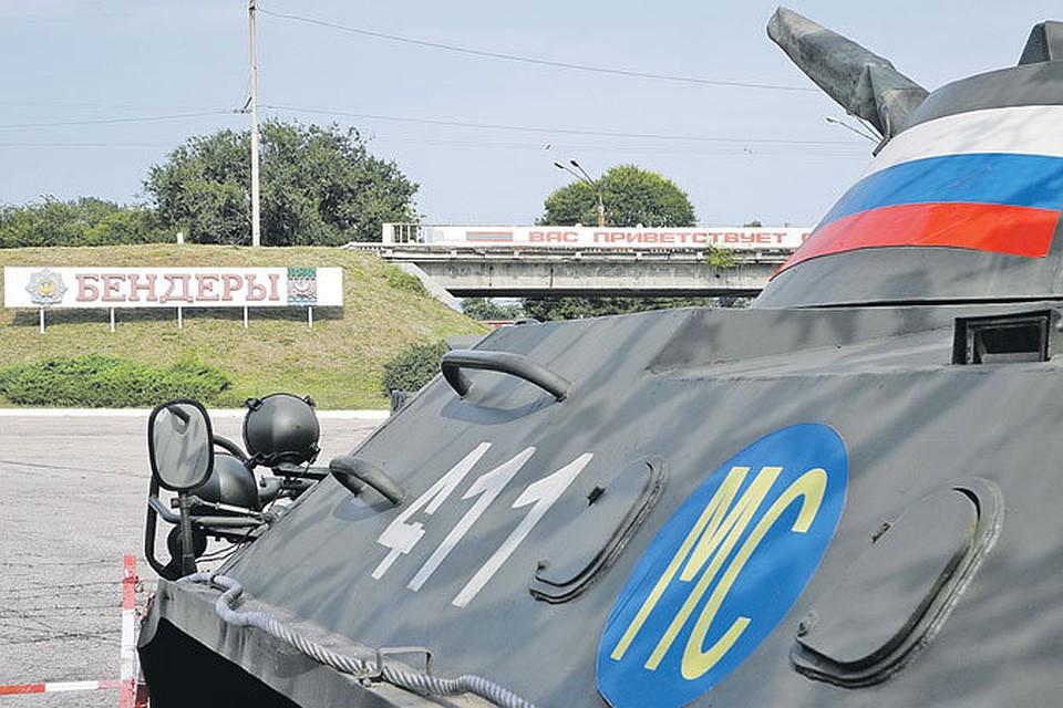 Миротворцы на въезде в город Бендеры стоят для того, чтобы трагедия 1992 года больше не повторилась.