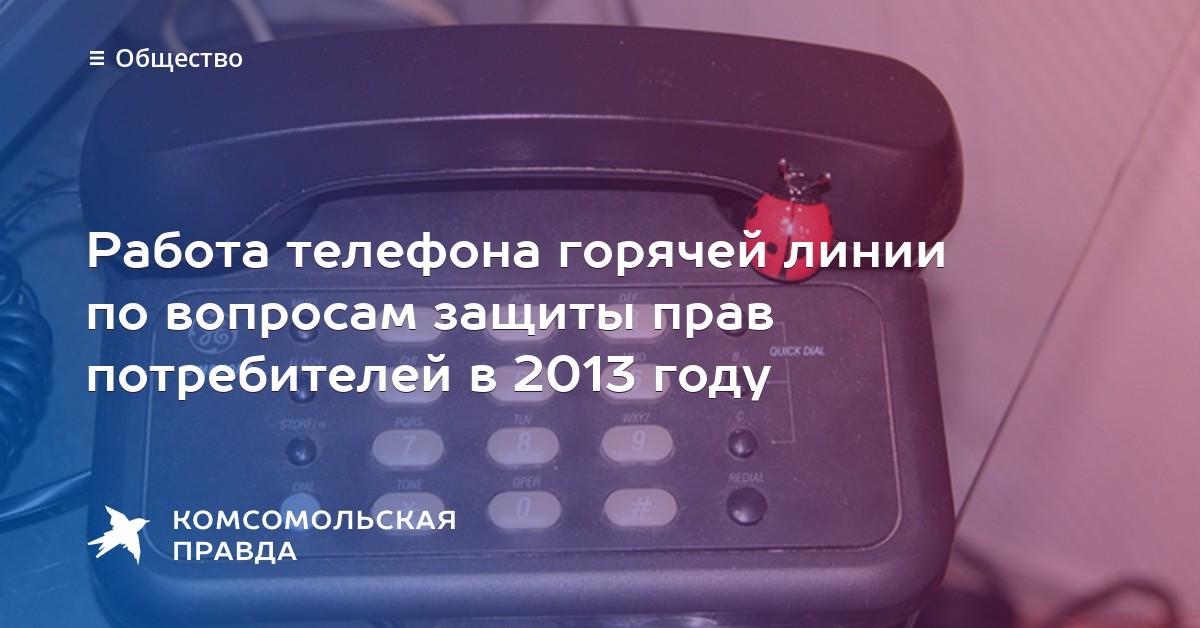 Медицинские справки в Москве - Купить мед