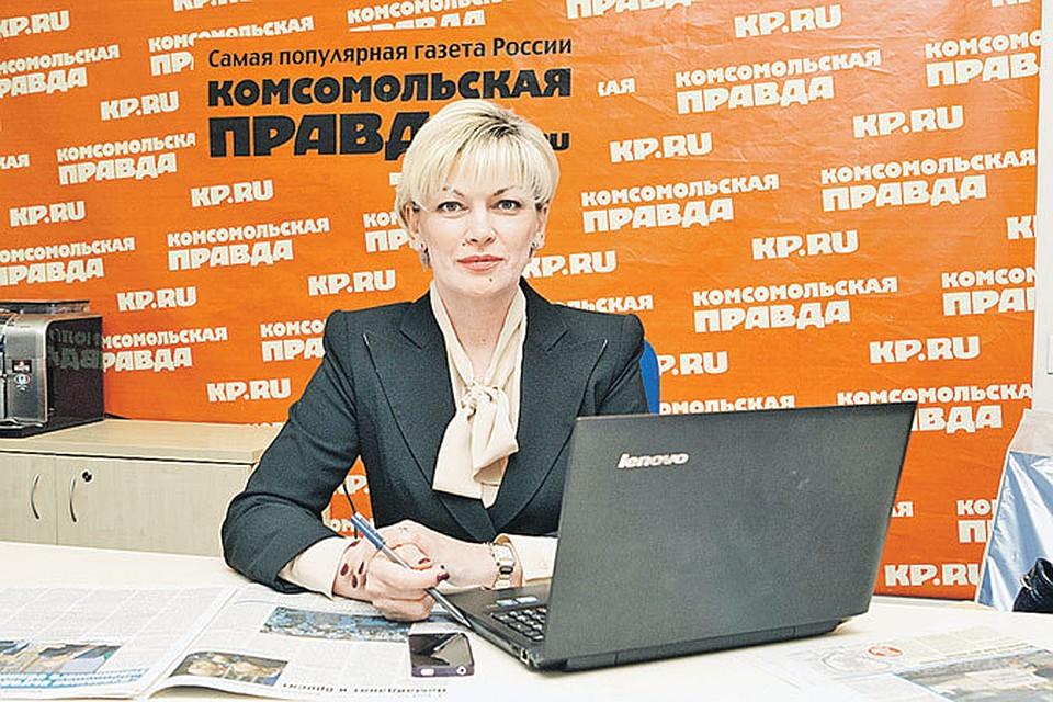 Какая пенсия в москве вторая группа
