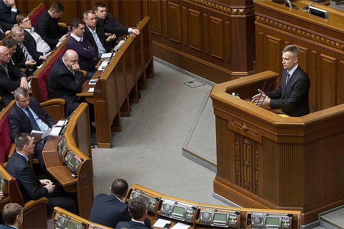 В ближайшее время на Украине могут появиться новые государственные праздники: в Верховной раде планируется рассмотреть соответствующий проект закона