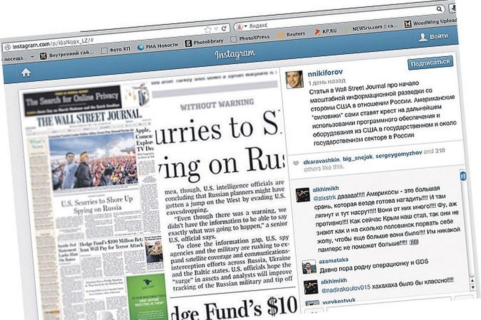 Главной темой The Wall Street Journal стал просчет американских спецслужб, проворонивших события в Крыму.