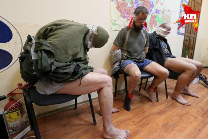 На этот раз в сети попалась достаточно крупная рыба: майор Сергей Потемский, капитан Евгений Варинский и  подполковник Ростислав Кияшко.