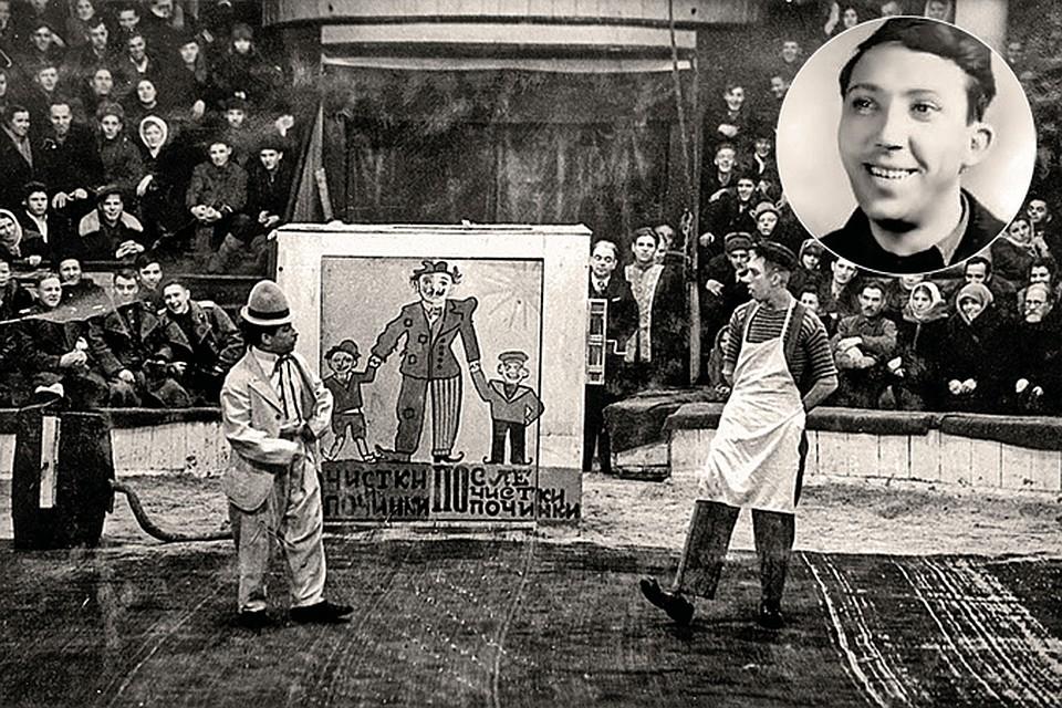 Юрий Никулин уважал своего учителя Карандаша (в котелке слева), но с трудом терпел его нрав.  </br>Фото: Союз цирковых деятелей России.