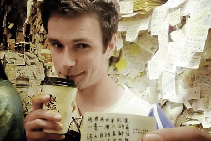 Бен Макмахон так бойко шпарит на китайском, что на учебу отправился в Поднебесную.