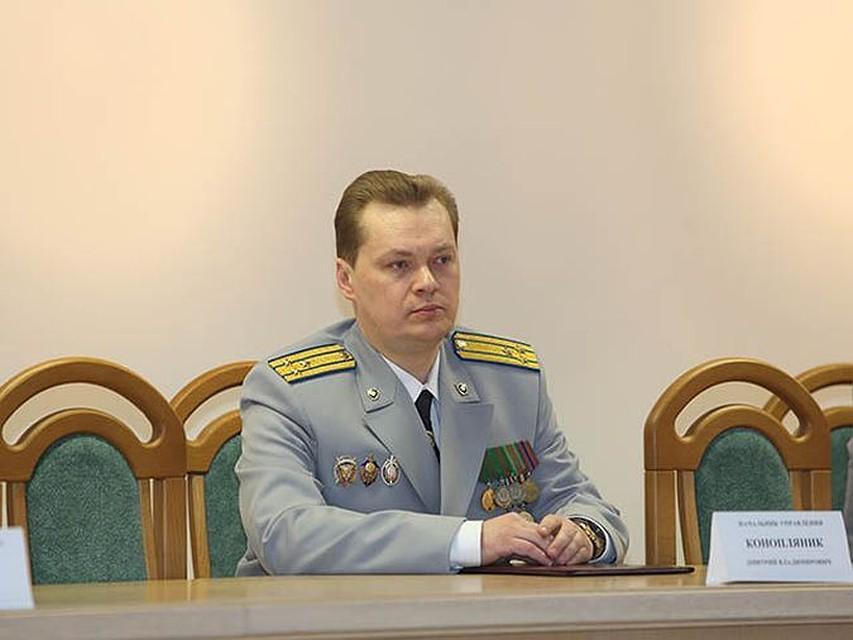 Дмитрия Конопляника задержали вместе с женой. ФОТО: minsknews.by