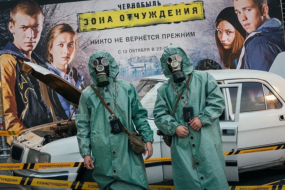 сериал чернобыль.зона отчуждения все серии подряд