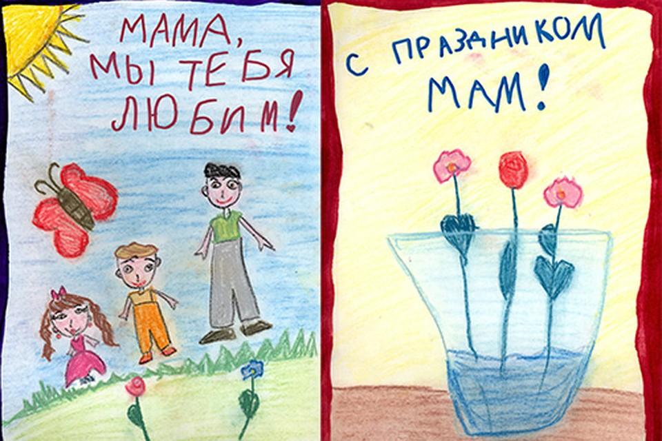 Нарисовать открытка для мамы