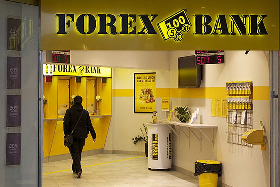Форекс дилерские центры список