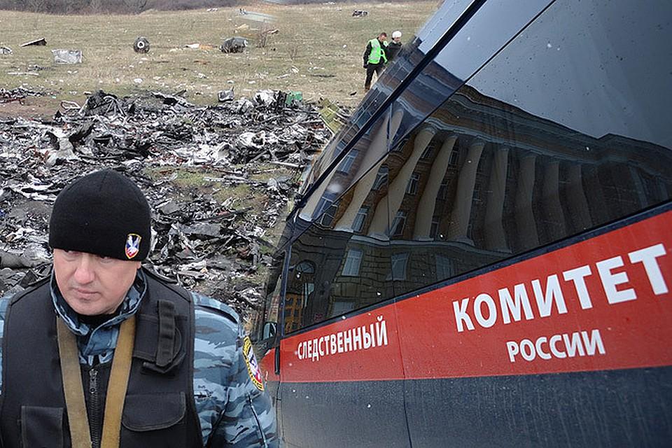 СКР заинтересовался публикацией «Комсомольской правды» о версии крушения малайзийского «Боинга»