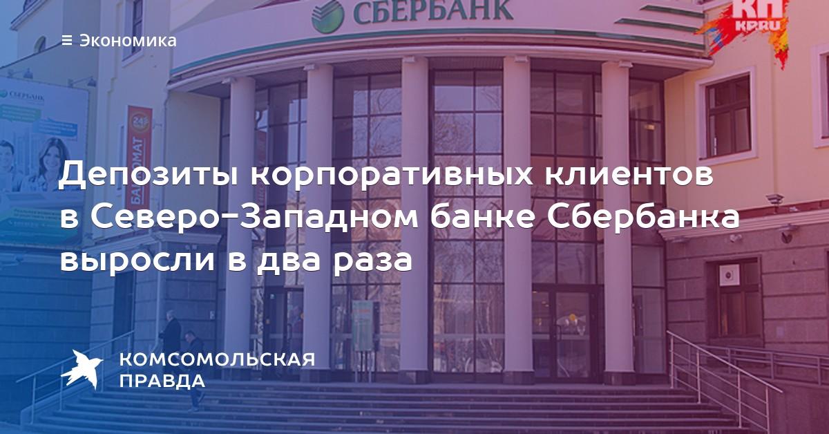 Понятие трудового стажа, его виды - Право социального обеспечения России