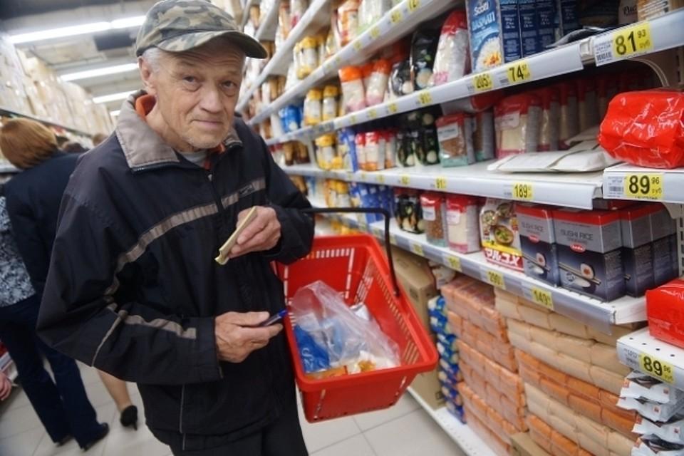 Выплата пенсии по возрасту военным пенсионерам