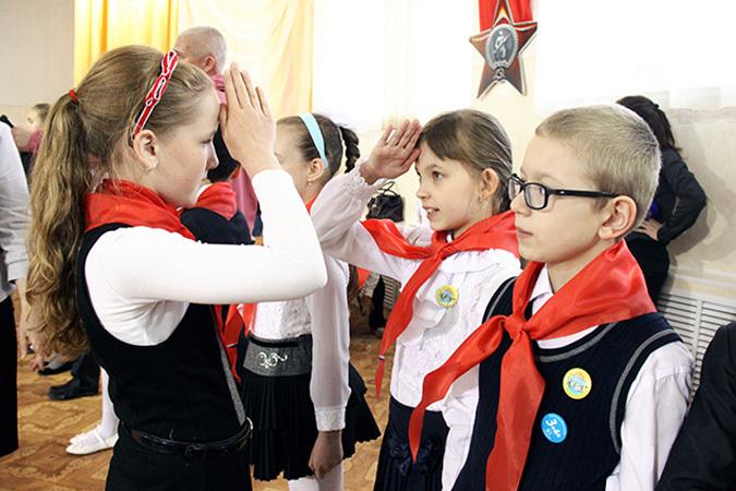 Организация получила название «Российское движение школьников».