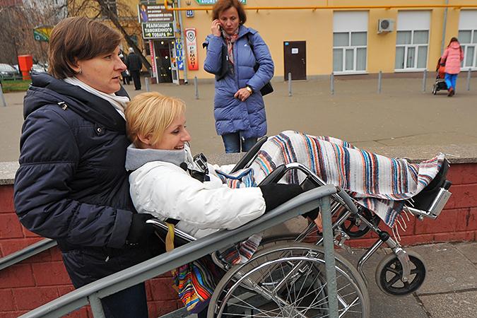 знакомства для инвалидов в коляске