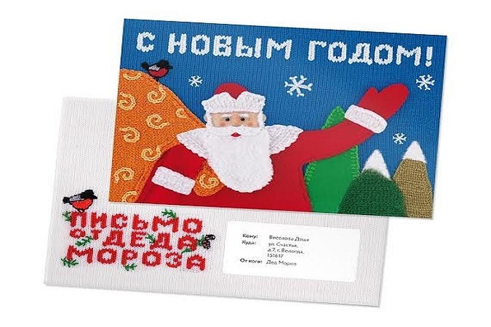 Почта россии подарки от деде 748