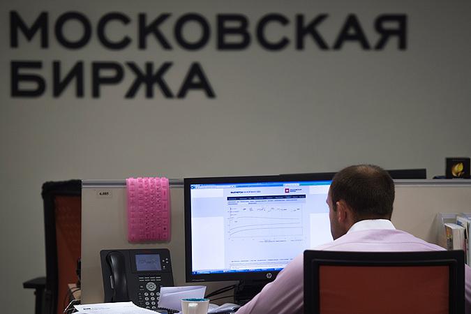 Торги на Московской бирже открылись падением российской национальной валюты.
