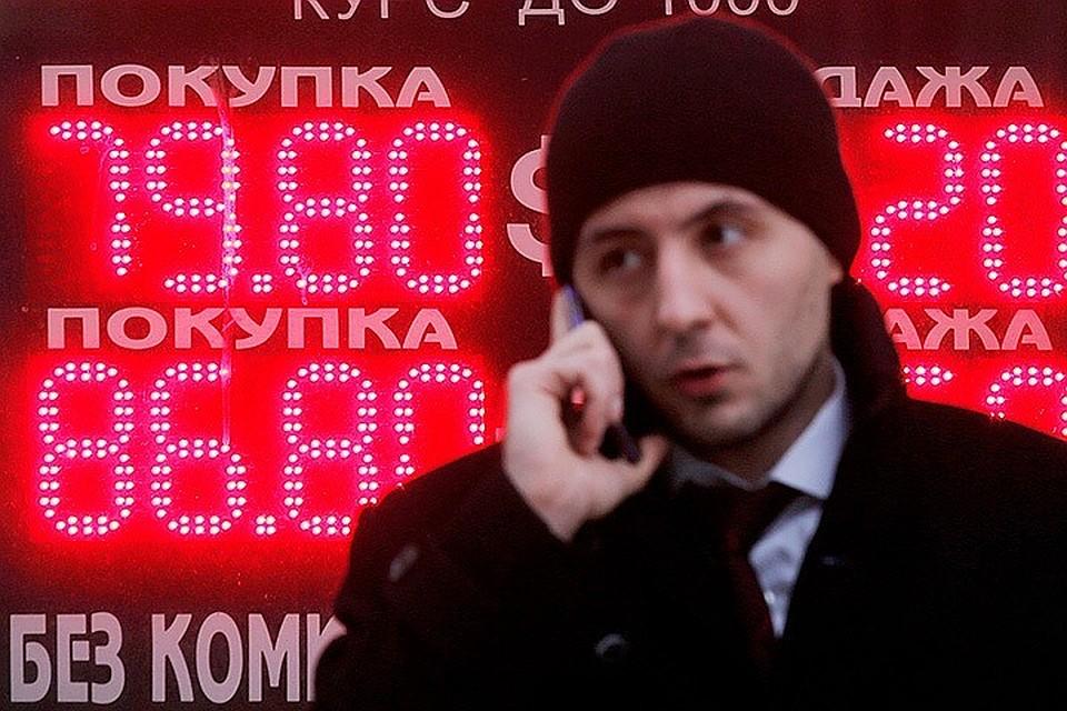 Прошлая неделя на валютном рынке вышла довольно панической.