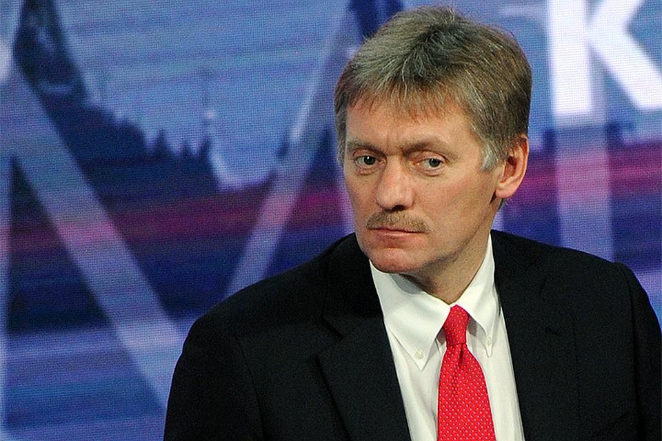Пресс-секретарь Владимира Путина Дмитрий Песков.