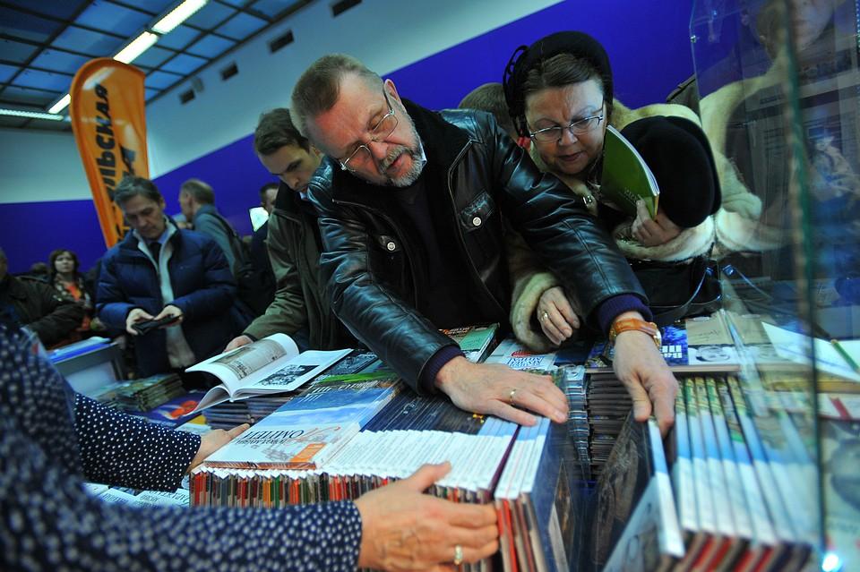 В отделениях Почты России можно купить не только свежий номер «КП», но и любой из вышедших томов коллекций ИД «Комсомольская правда».