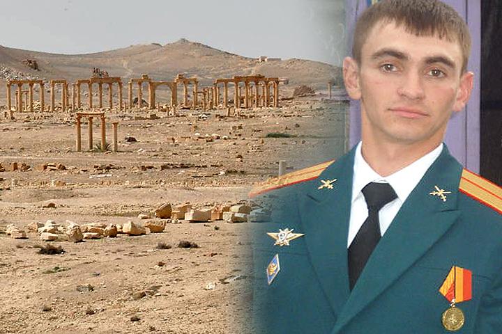 Александр Прохоренко героически погиб, вызвав удар на себя.