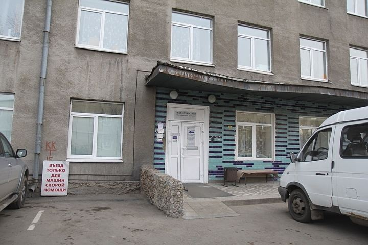 Городская поликлиника 3 г киров
