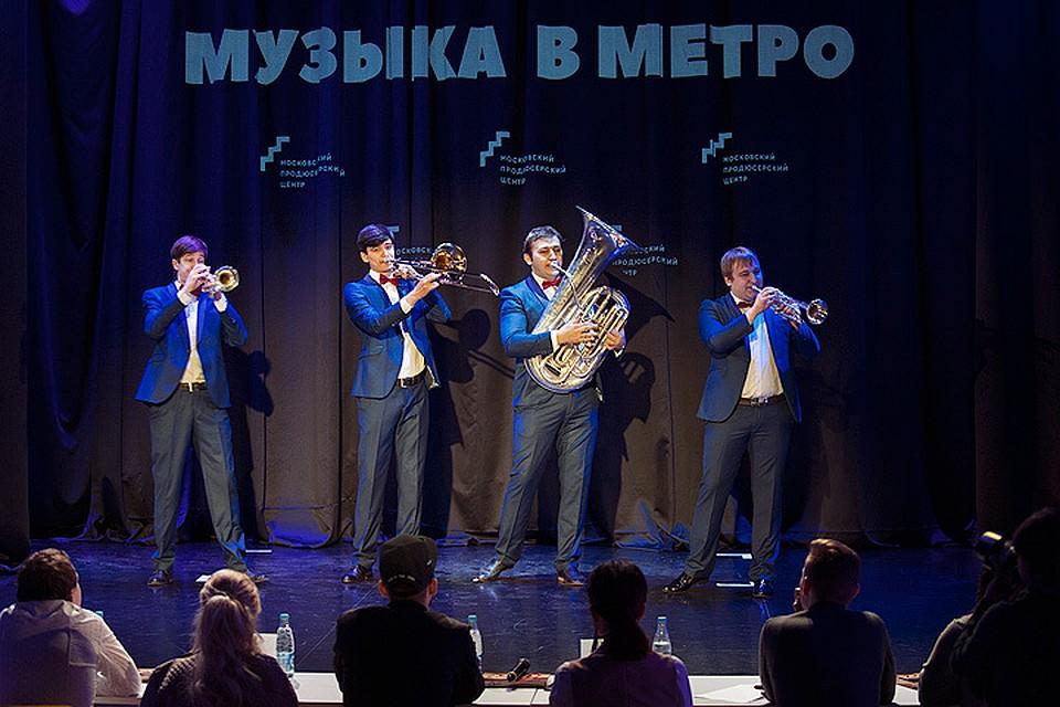 Жюри отобрало 30 артистов которым разрешено радовать москвичей и гостей города музыкой в подземке