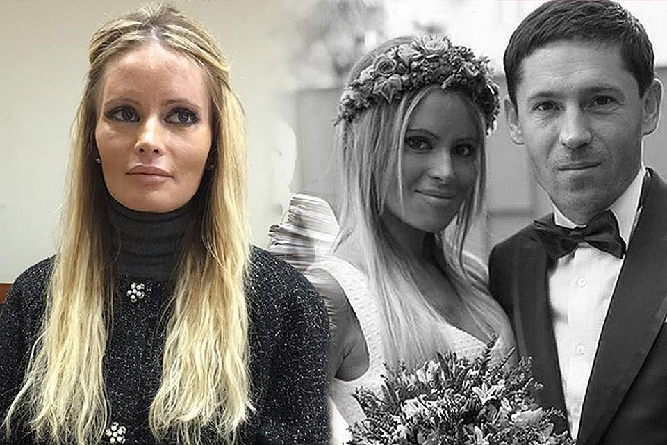 Дана Борисова развелась смужем