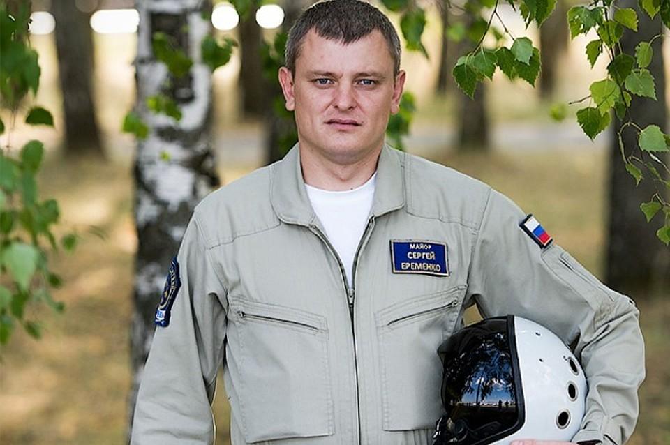 ВКубинке пройдёт церемония прощания спилотом «Русских витязей» Сергеем Ерёменко
