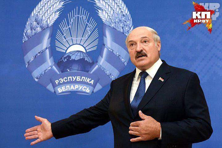 Лукашенко: В самые трудные времена, в Кубинскую революцию мы были с вами.