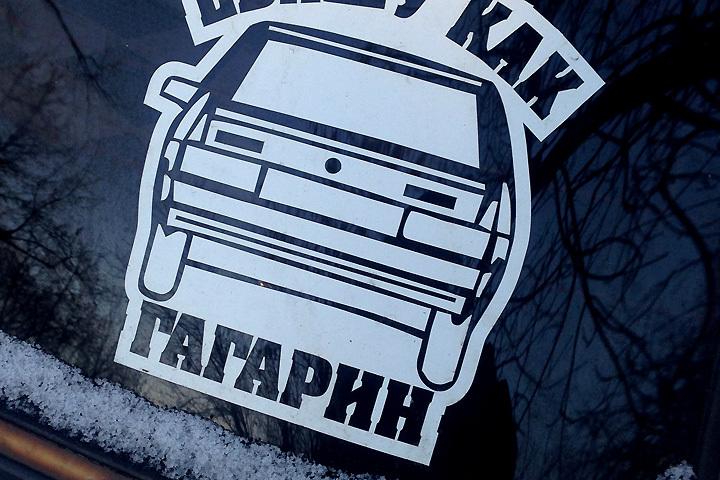 Любители погонять любят украшать свои машины наклейками.