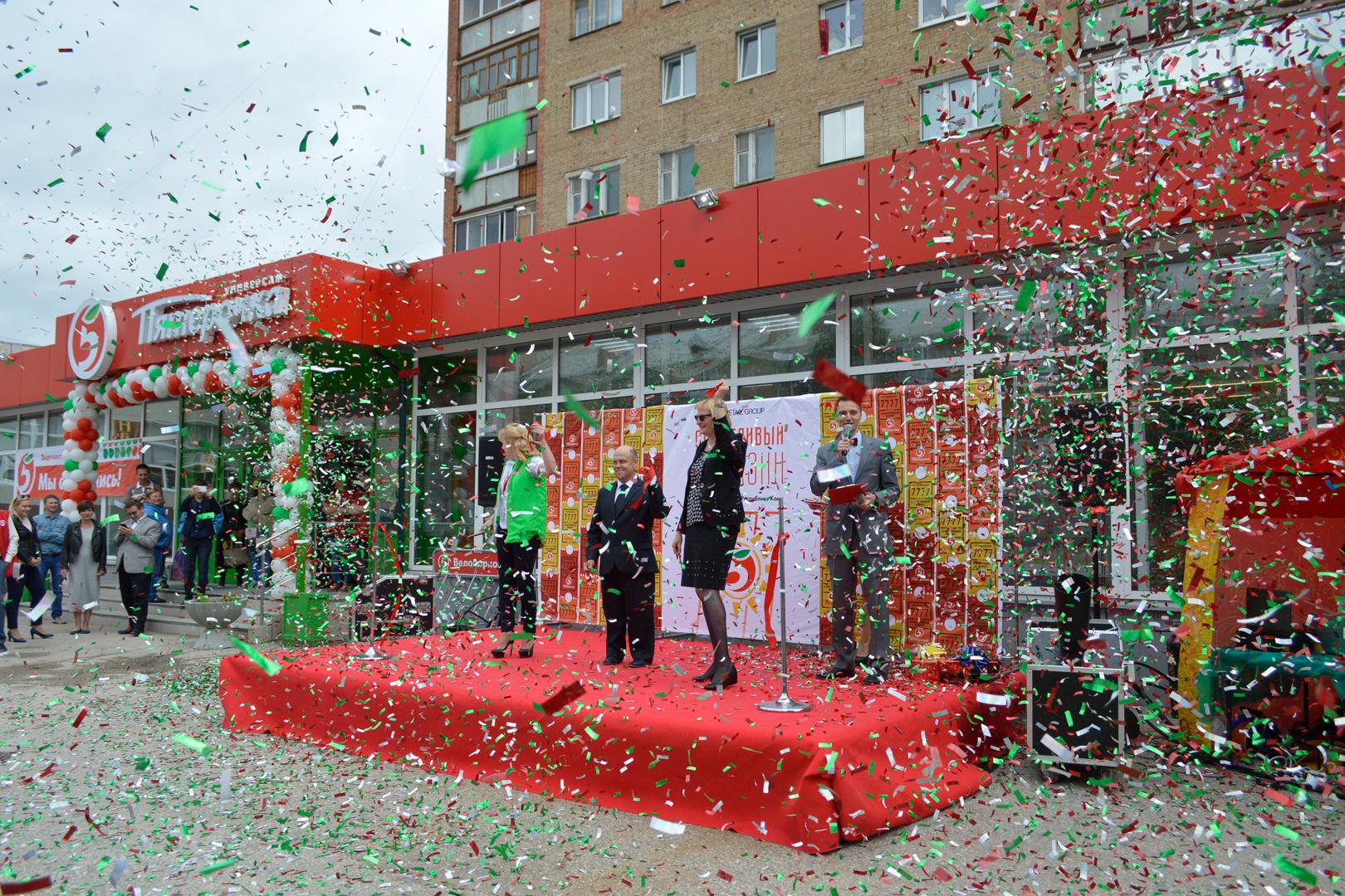 Торжественное открытие магазина. Фото: Игорь ЗЕТИЛОВ