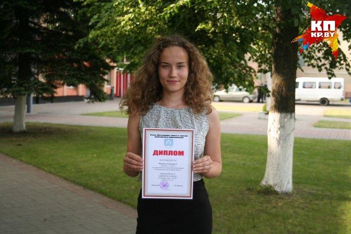 Лиза Медведь - одна из тех, кто сдал ЦТ по русскому языку на 100 баллов