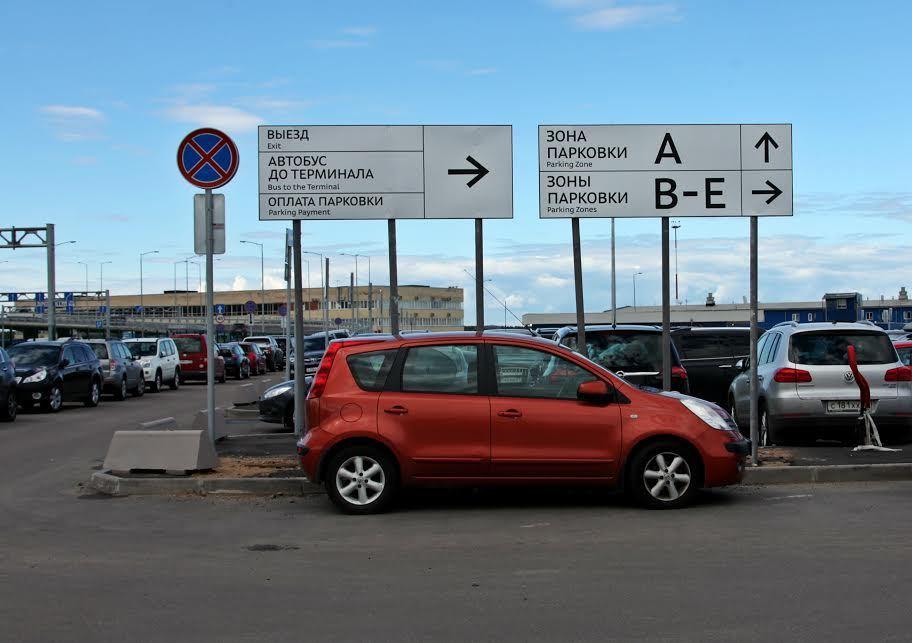 Аэропорт «Пулково» лишился бесплатной парковки