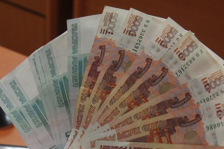 Работникам «Иркутскгипродорнии» выплатили 33 млн. руб. долгов по заработной плате