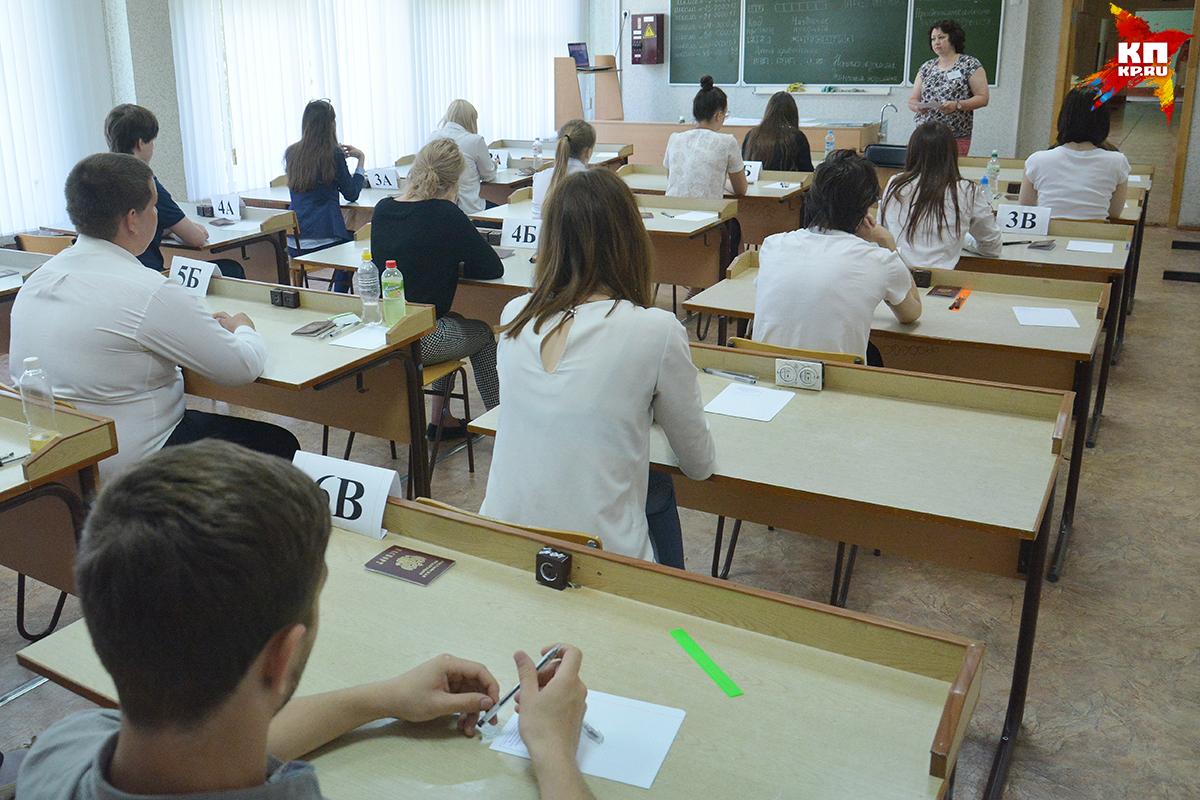 Около 4 тыс школьников напишут ЕГЭ вдополнительный срок
