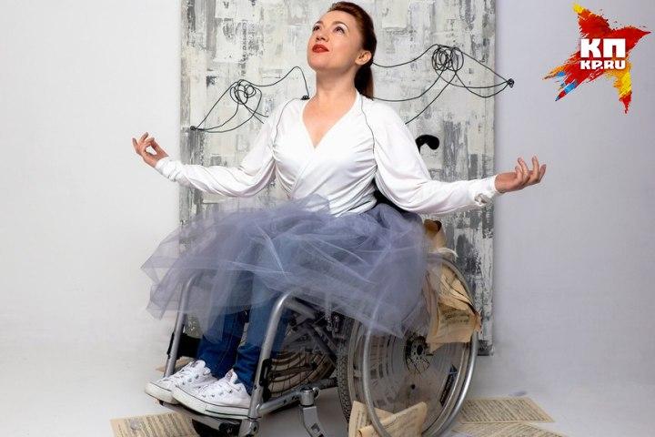 Жительница Новосибирска совершит полёт напараплане винвалидной коляске