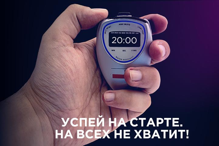 Стартовали продажи LeEco LeMax 2 иLeEco Le2 в Российской Федерации