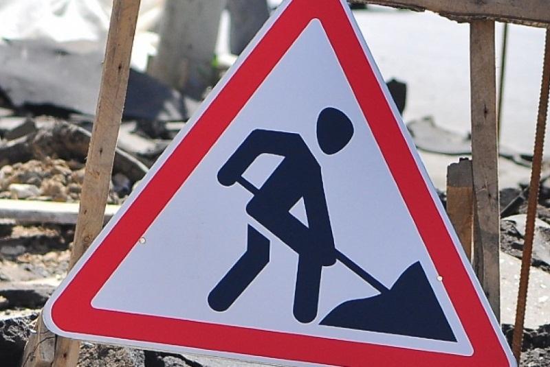 Правый мост через реку Кудепста закрылся для проведения планово-предупредительных работ
