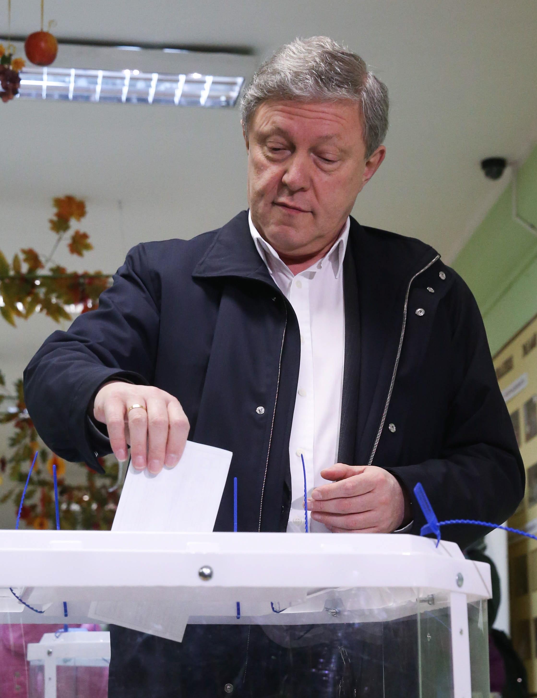 «Яблоко» решило непризнавать выборы в Государственную думу честными илегитимными