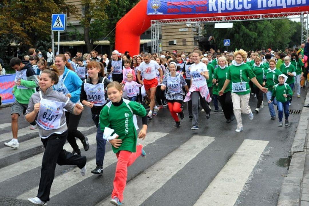 ВВыксе состоялся Всероссийский день бега «Кросс Нации 2016»
