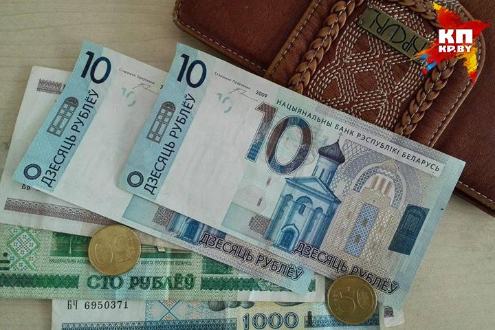 Итоговые курсы: доллар пошел врост, а русский руб. сдает позиции