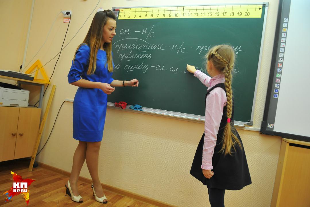 Граждан Мордовии призывают принять участие вакции «Любимый учитель»