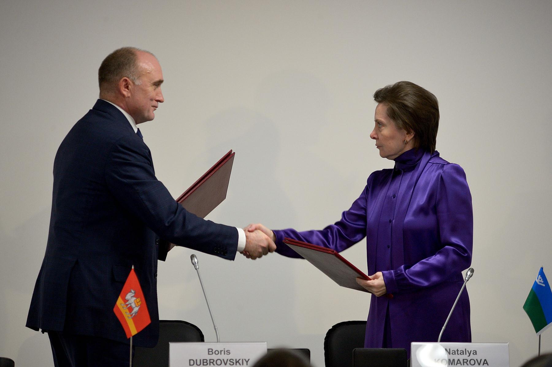 Комарова иДубровский подписали вСочи соглашение осотрудничестве