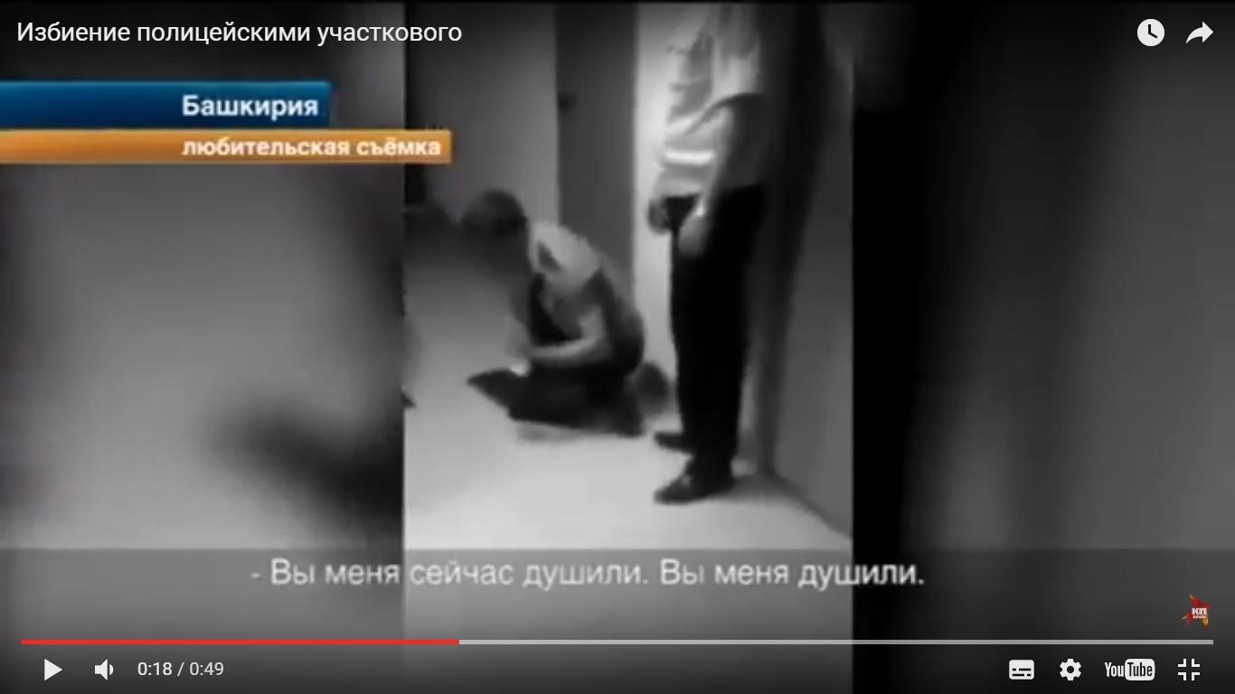 ВБашкирии уволенный участковый симулировал свое избиение