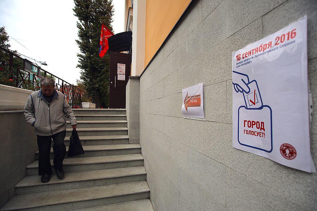 Нарушения на выборах не влияют на результаты - это вывод Генпрокуратуры