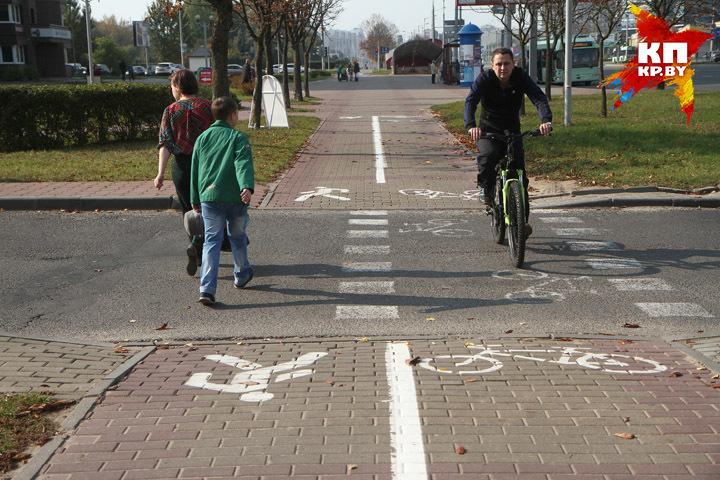 ГАИ: «Пешеход может идти по велодорожке. Но это не дает права велосипедисту его таранить». ФОТО: РОЛЬСКИТЕ Мария