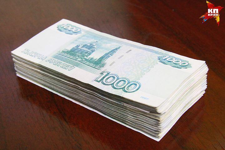 Почти за год со счетов пенсионерки исчезло 570 тысяч рублей