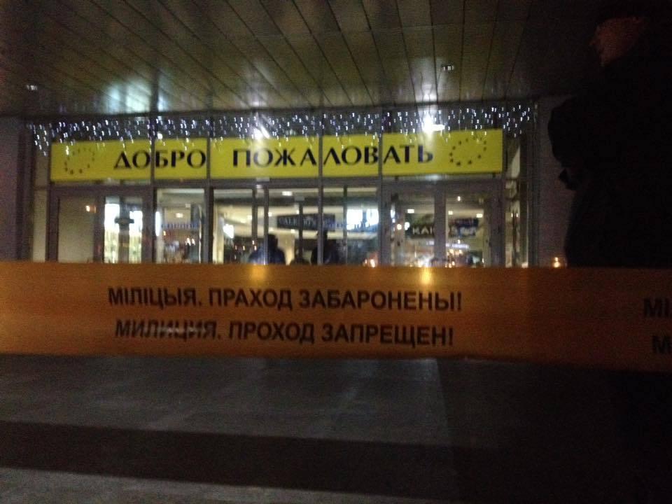 """Подозреваемому в нападении в ТЦ """"Европа"""" грозит смертная казнь"""